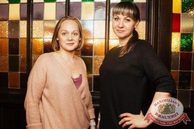StandUp: Стас Старовойтов и Тимур Каргинов, 24 апреля 2018 - Ресторан «Максимилианс» Екатеринбург - 15