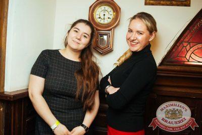 StandUp: Стас Старовойтов и Тимур Каргинов, 24 апреля 2018 - Ресторан «Максимилианс» Екатеринбург - 16