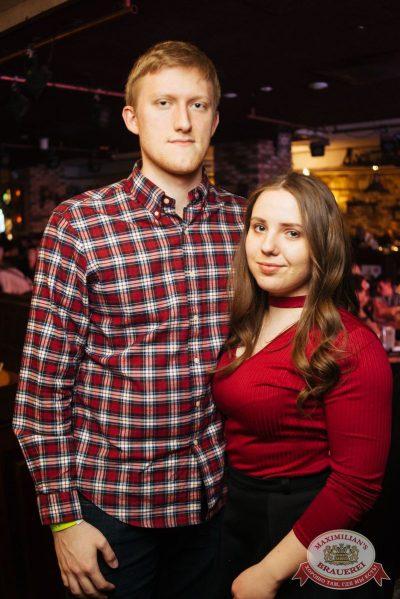 StandUp: Стас Старовойтов и Тимур Каргинов, 24 апреля 2018 - Ресторан «Максимилианс» Екатеринбург - 20