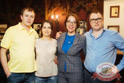 StandUp: Стас Старовойтов и Тимур Каргинов, 24 апреля 2018 - Ресторан «Максимилианс» Екатеринбург - 22
