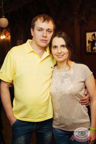 StandUp: Стас Старовойтов и Тимур Каргинов, 24 апреля 2018 - Ресторан «Максимилианс» Екатеринбург - 23