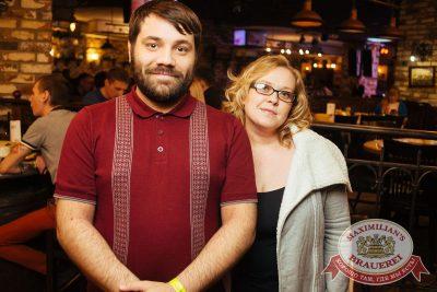 StandUp: Стас Старовойтов и Тимур Каргинов, 24 апреля 2018 - Ресторан «Максимилианс» Екатеринбург - 24