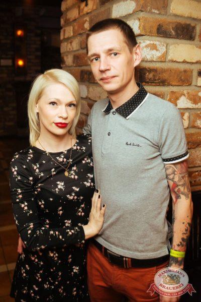 StandUp: Стас Старовойтов и Тимур Каргинов, 24 апреля 2018 - Ресторан «Максимилианс» Екатеринбург - 25