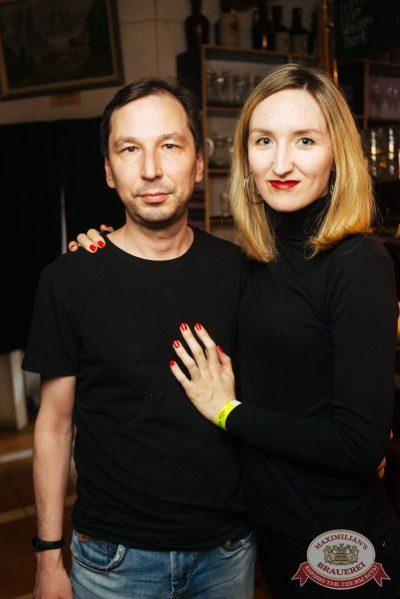 StandUp: Стас Старовойтов и Тимур Каргинов, 24 апреля 2018 - Ресторан «Максимилианс» Екатеринбург - 26