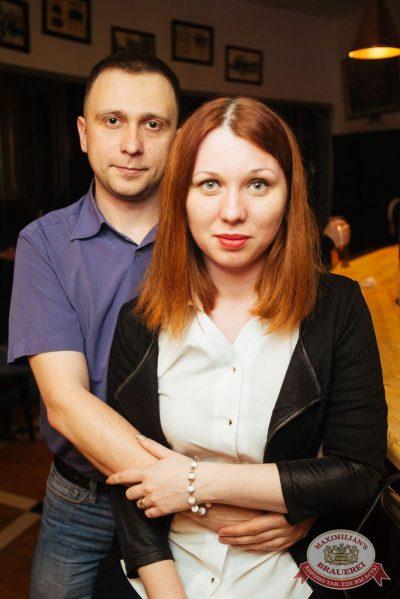 StandUp: Стас Старовойтов и Тимур Каргинов, 24 апреля 2018 - Ресторан «Максимилианс» Екатеринбург - 27