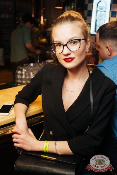 StandUp: Стас Старовойтов и Тимур Каргинов, 24 апреля 2018 - Ресторан «Максимилианс» Екатеринбург - 29