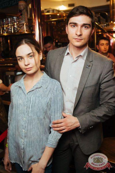 StandUp: Стас Старовойтов и Тимур Каргинов, 24 апреля 2018 - Ресторан «Максимилианс» Екатеринбург - 30