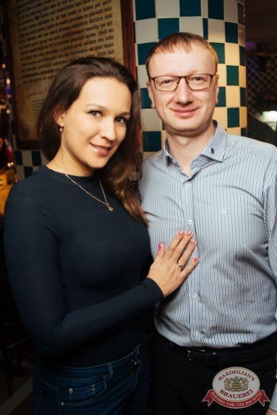 StandUp: Стас Старовойтов и Тимур Каргинов, 24 апреля 2018 - Ресторан «Максимилианс» Екатеринбург - 31