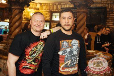 StandUp: Стас Старовойтов и Тимур Каргинов, 24 апреля 2018 - Ресторан «Максимилианс» Екатеринбург - 32