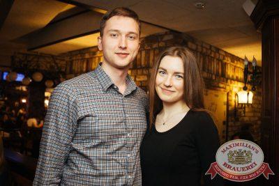 StandUp: Стас Старовойтов и Тимур Каргинов, 24 апреля 2018 - Ресторан «Максимилианс» Екатеринбург - 33
