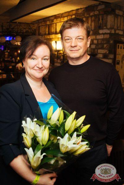 StandUp: Стас Старовойтов и Тимур Каргинов, 24 апреля 2018 - Ресторан «Максимилианс» Екатеринбург - 34