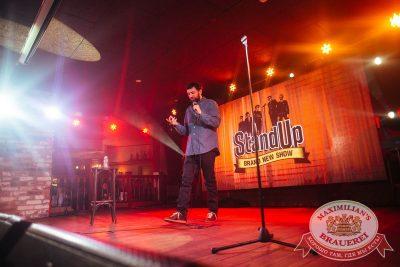 StandUp: Стас Старовойтов и Тимур Каргинов, 24 апреля 2018 - Ресторан «Максимилианс» Екатеринбург - 4