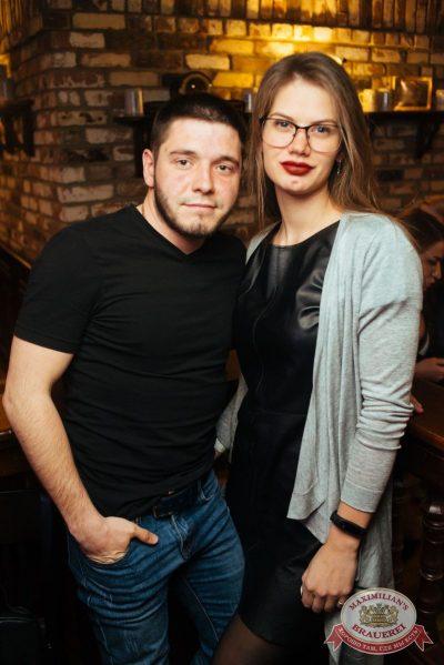 StandUp: Стас Старовойтов и Тимур Каргинов, 24 апреля 2018 - Ресторан «Максимилианс» Екатеринбург - 40