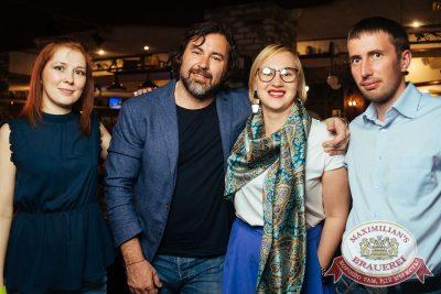 StandUp: Стас Старовойтов и Тимур Каргинов, 24 апреля 2018 - Ресторан «Максимилианс» Екатеринбург - 42