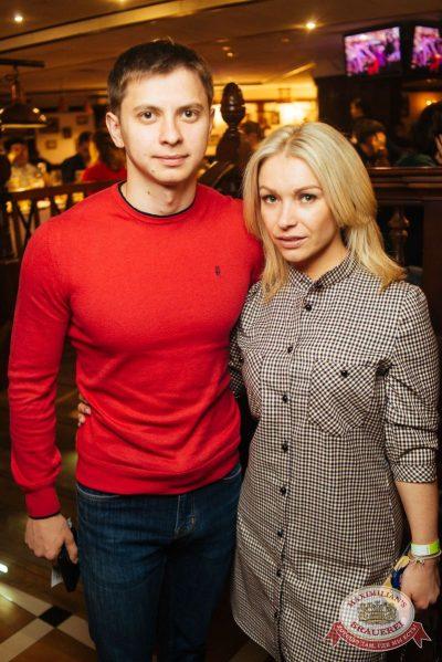 StandUp: Стас Старовойтов и Тимур Каргинов, 24 апреля 2018 - Ресторан «Максимилианс» Екатеринбург - 45