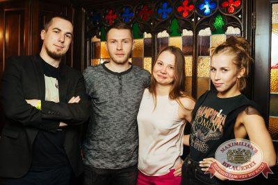 StandUp: Стас Старовойтов и Тимур Каргинов, 24 апреля 2018 - Ресторан «Максимилианс» Екатеринбург - 46