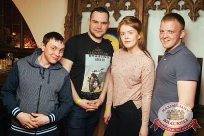 StandUp: Стас Старовойтов и Тимур Каргинов, 24 апреля 2018 - Ресторан «Максимилианс» Екатеринбург - 47
