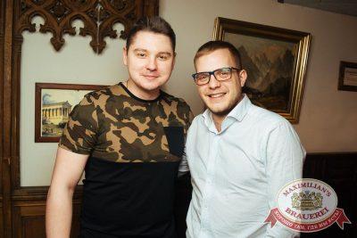 StandUp: Стас Старовойтов и Тимур Каргинов, 24 апреля 2018 - Ресторан «Максимилианс» Екатеринбург - 48