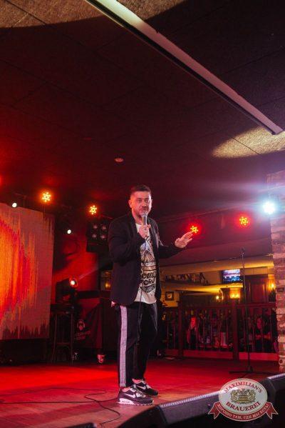 StandUp: Стас Старовойтов и Тимур Каргинов, 24 апреля 2018 - Ресторан «Максимилианс» Екатеринбург - 5
