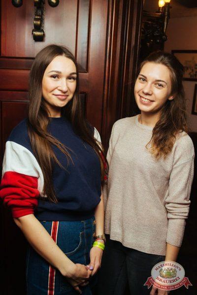 StandUp: Стас Старовойтов и Тимур Каргинов, 24 апреля 2018 - Ресторан «Максимилианс» Екатеринбург - 50