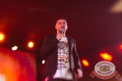 StandUp: Стас Старовойтов и Тимур Каргинов, 24 апреля 2018 - Ресторан «Максимилианс» Екатеринбург - 8
