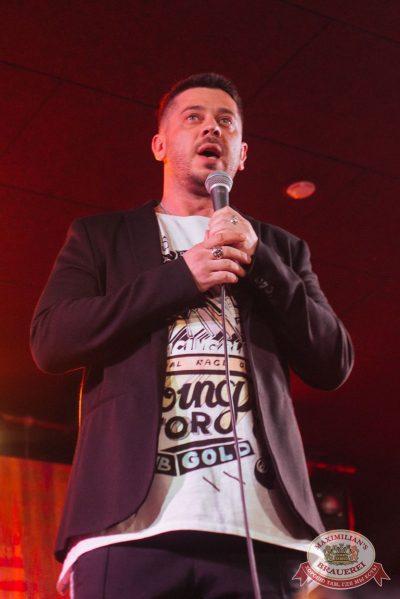 StandUp: Стас Старовойтов и Тимур Каргинов, 24 апреля 2018 - Ресторан «Максимилианс» Екатеринбург - 9