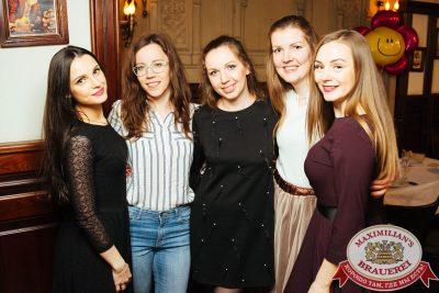 Мисс «Максимилианс» 2018, 28 апреля 2018 - Ресторан «Максимилианс» Екатеринбург - 00001