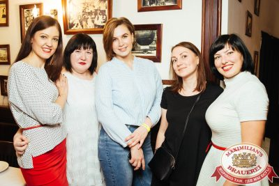 Мисс «Максимилианс» 2018, 28 апреля 2018 - Ресторан «Максимилианс» Екатеринбург - 00002