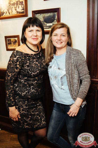 Мисс «Максимилианс» 2018, 28 апреля 2018 - Ресторан «Максимилианс» Екатеринбург - 00004