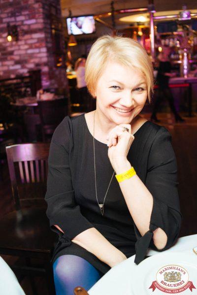 Мисс «Максимилианс» 2018, 28 апреля 2018 - Ресторан «Максимилианс» Екатеринбург - 00009