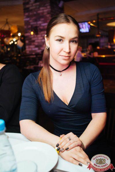 Мисс «Максимилианс» 2018, 28 апреля 2018 - Ресторан «Максимилианс» Екатеринбург - 00010