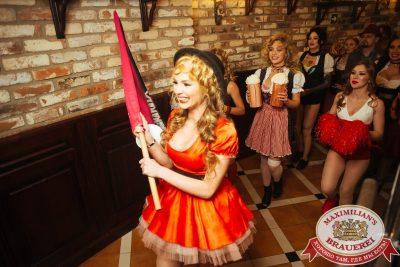 Мисс «Максимилианс» 2018, 28 апреля 2018 - Ресторан «Максимилианс» Екатеринбург - 00013
