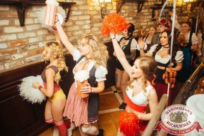 Мисс «Максимилианс» 2018, 28 апреля 2018 - Ресторан «Максимилианс» Екатеринбург - 00014