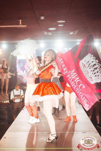 Мисс «Максимилианс» 2018, 28 апреля 2018 - Ресторан «Максимилианс» Екатеринбург - 00015
