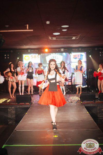 Мисс «Максимилианс» 2018, 28 апреля 2018 - Ресторан «Максимилианс» Екатеринбург - 00016