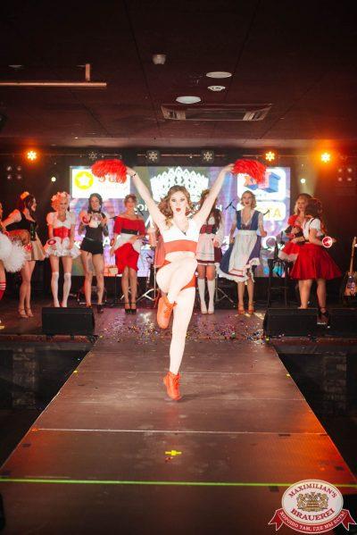 Мисс «Максимилианс» 2018, 28 апреля 2018 - Ресторан «Максимилианс» Екатеринбург - 00017
