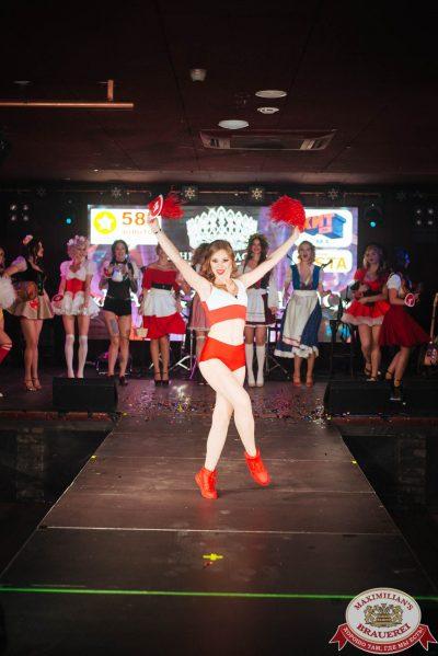 Мисс «Максимилианс» 2018, 28 апреля 2018 - Ресторан «Максимилианс» Екатеринбург - 00018