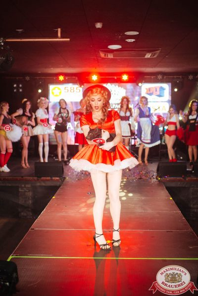 Мисс «Максимилианс» 2018, 28 апреля 2018 - Ресторан «Максимилианс» Екатеринбург - 00019