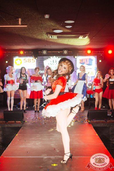 Мисс «Максимилианс» 2018, 28 апреля 2018 - Ресторан «Максимилианс» Екатеринбург - 00020