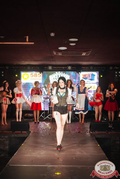 Мисс «Максимилианс» 2018, 28 апреля 2018 - Ресторан «Максимилианс» Екатеринбург - 00021