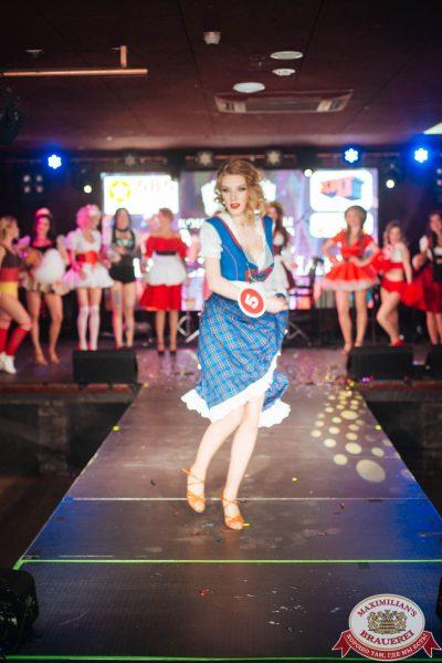 Мисс «Максимилианс» 2018, 28 апреля 2018 - Ресторан «Максимилианс» Екатеринбург - 00023