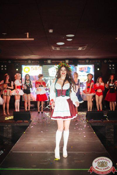 Мисс «Максимилианс» 2018, 28 апреля 2018 - Ресторан «Максимилианс» Екатеринбург - 00024