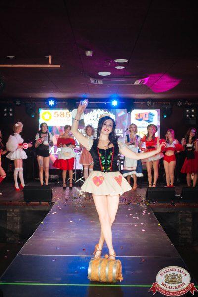 Мисс «Максимилианс» 2018, 28 апреля 2018 - Ресторан «Максимилианс» Екатеринбург - 00025
