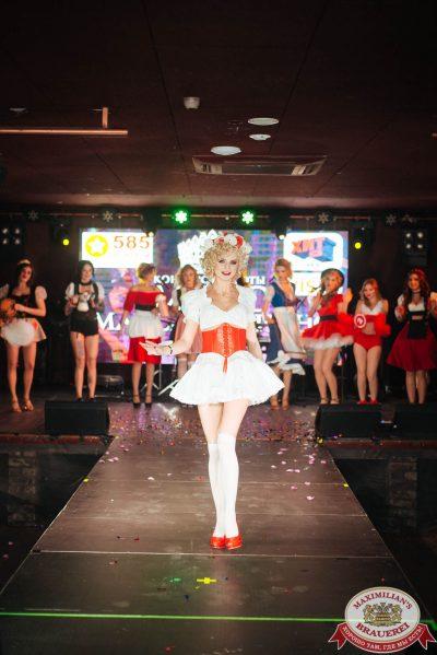 Мисс «Максимилианс» 2018, 28 апреля 2018 - Ресторан «Максимилианс» Екатеринбург - 00026