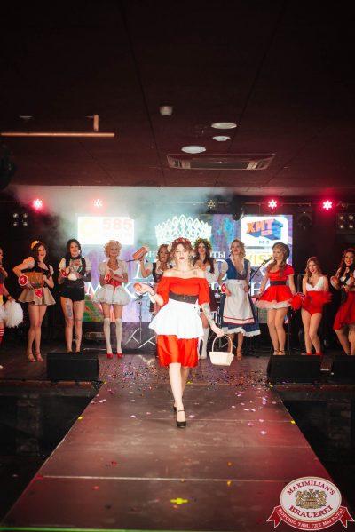Мисс «Максимилианс» 2018, 28 апреля 2018 - Ресторан «Максимилианс» Екатеринбург - 00027