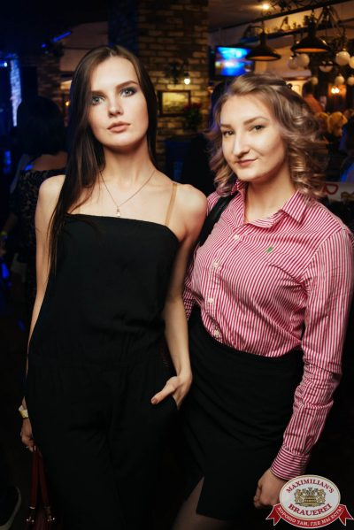 Мисс «Максимилианс» 2018, 28 апреля 2018 - Ресторан «Максимилианс» Екатеринбург - 00033
