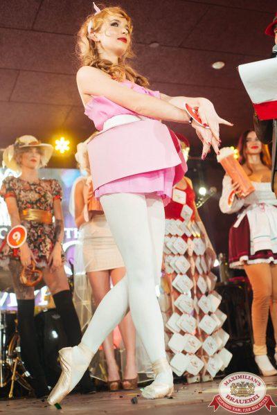 Мисс «Максимилианс» 2018, 28 апреля 2018 - Ресторан «Максимилианс» Екатеринбург - 00035