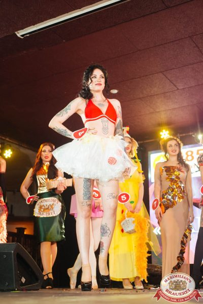 Мисс «Максимилианс» 2018, 28 апреля 2018 - Ресторан «Максимилианс» Екатеринбург - 00037