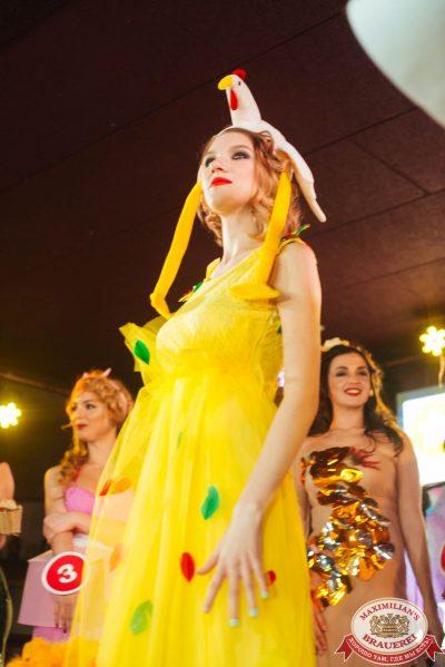 Мисс «Максимилианс» 2018, 28 апреля 2018 - Ресторан «Максимилианс» Екатеринбург - 00040