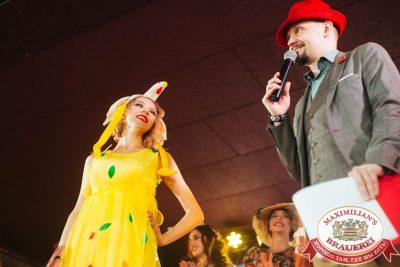Мисс «Максимилианс» 2018, 28 апреля 2018 - Ресторан «Максимилианс» Екатеринбург - 00041